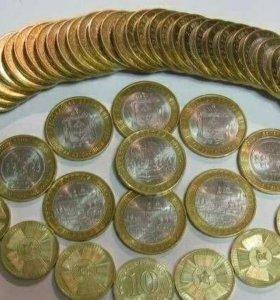 Юбилейные монеты России и СССР