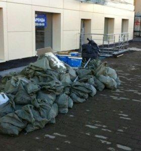 Сбор и вывоз любого мусора
