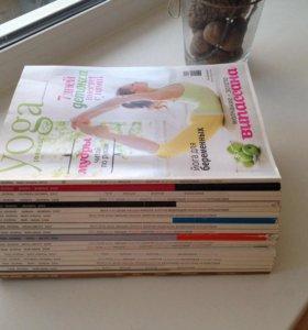 YOGA journal 18 номеров