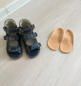 Ортопедические сандали и стельки