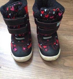 Ботинки зимние 25
