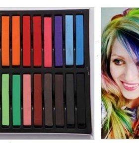 Цветные мелки для волос для домашнего применения.
