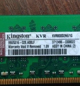 DDR 2 Оперативная память
