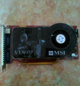 NX 8600 series