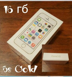 Iphone 5S gold / 16Gb