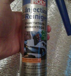 Очиститель инжектора Injection-Reiniger LM1993