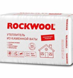 Утеплитель базальтовый Rockwool Эконом