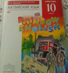 Английский язык, репетитор