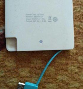 PowerCard (зарядка)