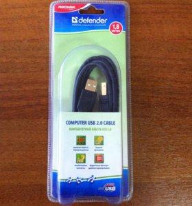 Компьютерный кабель USB 2.0