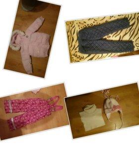 Пакет демисезонной детской одежды