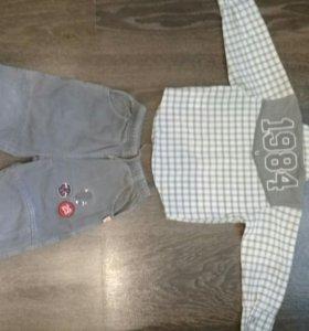 Детские брюки,рубашка,джемпер