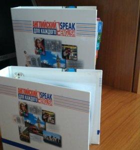 Учебное пособие - английский язык