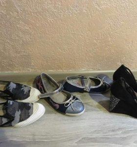 Туфли на любой вкус