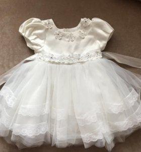 Очень красивое, пышное платье