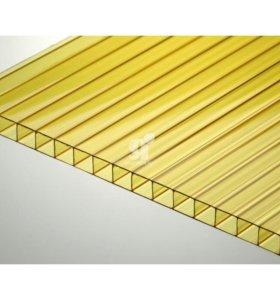 Поликарбонат желтый