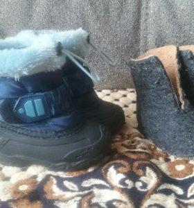 Демисезонные ботиночки,