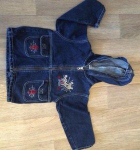 Курточка джинсовая.