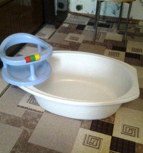 Ванночка и стул для купания