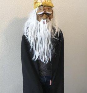 Костюм султана, звездочета, старца, волшебника