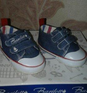 Детская обувь пинетки для мальчика