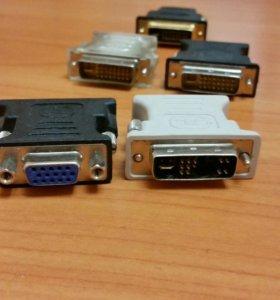 Переходники DVI to VGA