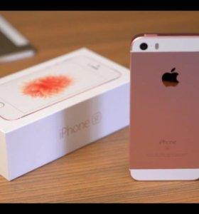 iPhone SE 64gb Pink