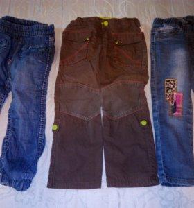 Джинсы и штаны для девочки