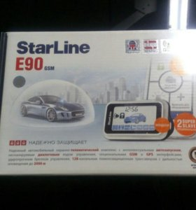 Сигналищация Starline E90gsm