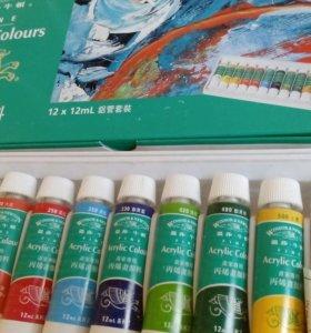Краски.Акриловые краски, упакованные, новые, торг.