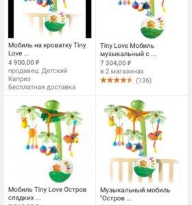 Мобиль с ночником Tiny love остров сладких грез