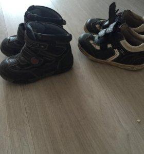 Детская обувь осень-весна