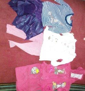 Костюм, юбка,кофты,штаны