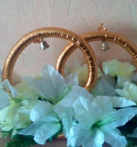 Кольца свадебные для машины.