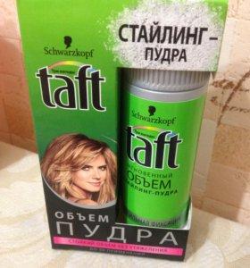 Пудра для объема волос Taft новая