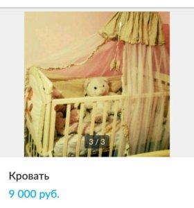 Детская кроватка...