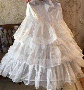 Подюбник-пачка для свадебного платья.