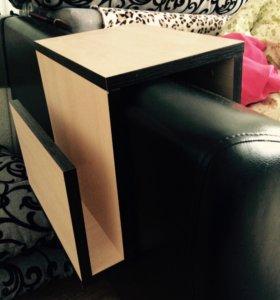 Подставка для дивана