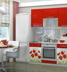 Кухонный гарнитур маки 1.6 м