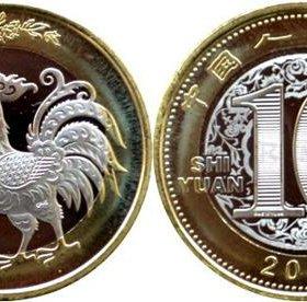Китай 10 юаней