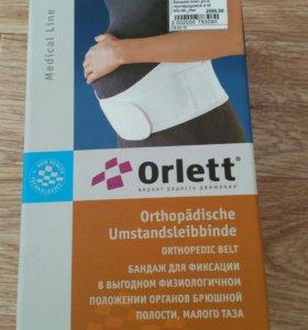 Бандаж для беременных и послеродовой Orlett