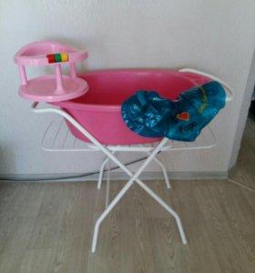 Ванночка с подставкой,круг и стульчик для купания