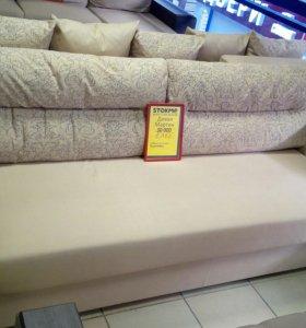 Прямой диван с узором