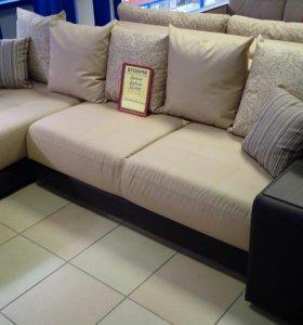 Угловой диван с пoдушками