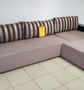 Большой угловой / прямой диван