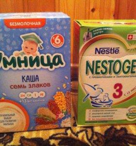Молочная смесь и каша
