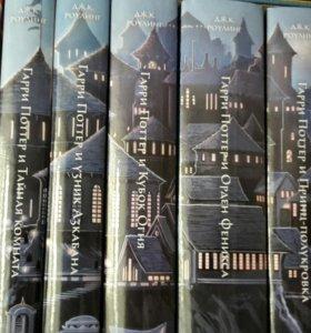 "Дж. Роллинг ""Гарри Поттер"", 7 томов"
