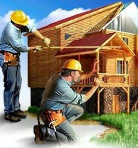 Ремонт и строительства
