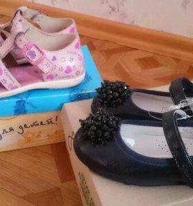 Обувь для девочки размер 27