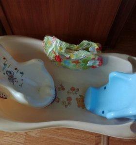 Ванночка, горки и круг для купания